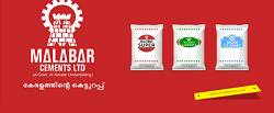 Malabar Cements Limited (MCL), Recruitment 2021 For General Manager Vacancies