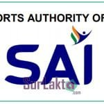 Sports Authority of India (SAI) NERC Imphal Recruitment 2021 for Young Professional Posts